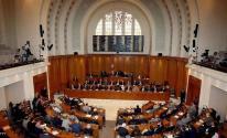 لبنان  ماذا بعد إقرار قانون البطاقة التمويلية