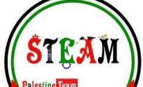 برنامج ستيم فلسطين
