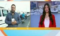 بالفيديو | مذيع قناة مصرية يتعرض لموقف صعب على الهواء