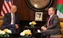 البيت الأبيض: بايدن يعزم استقبال ملك الأردن