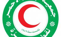 الهلال الأحمر غزة