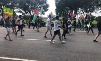 تظاهرة أمام البيت الأبيض تنديدًا بزيارة بينيت