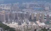 شاهدوا: نسف 15 مبنى دفعة واحدة في الصين