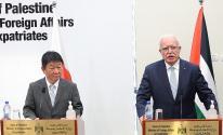المالكي ووزير الخارجية الياباني