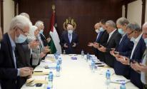 مركزية فتح تناقش عددًا من القضايا الداخلية خلال اجتماعها برام الله