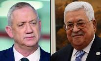 مسؤول إسرائيلي يكشف تفاصيل جديدة حول اجتماع الرئيس عباس مع غانتس