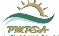 رام الله: اتحاد موردي الأدوية يُطالب الحكومة بتسديد ديونها