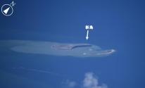 ثوران بركانى تحت الماء يتسبب في نشأة جزيرة جديدة لليابان