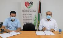 توقيع اتفاقية لإنشاء وتأهيل ثلاجات أدوية في قطاع غزّة