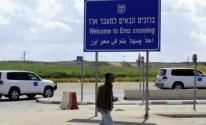 مركز حقوقي يكشف عن تفاصيل اعتقال الاحتلال لتاجرين من غزّة
