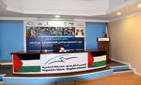 البحرين تتضامن مع الأسرى