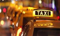 امرأة تدفع أجرة تاكسي 2000 دولار بالخطأ... إليكم السبب؟