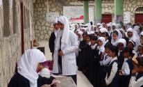 نتائج الصف التاسع 2021 في اليمن حسب الاسم ورقم الجلوس