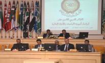 المؤتمر العربي لرؤساء أجهزة المباحث والأدلة الجنائية
