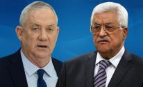 الرئيس عباس يلتقي بيني غانتس