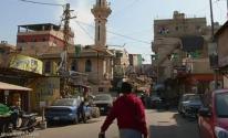 البراجنة في بيروت