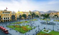 ليما عاصمة البيرو