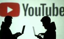 مقابلات عمل مزيفة تجني لـ يوتيوبر أموالا طائلة و70 مليون مشاهدة