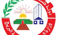 بلدية البريج تُعلن عن اتفاق مبدئي بإقامة المستشفى الأردني الجديد