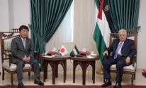 الرئيس يستقبل وزير الخارجية الياباني