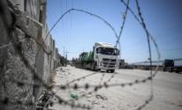 تسهيلات لغزة