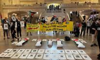 مظاهرة في نيويورك تطالب باسترداد جثامين الشهداء