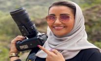 شاهدوا : إسرائيل تشيد بمصورة فوتوغرافية سعودية