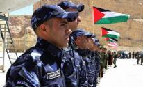 منحة أكاديميات الشرطة الخارجية 2021 في فلسطين