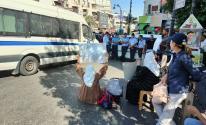 وقفة احتجاجية في رام الله
