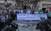 وقفة احتجاجية في غزّة تنديدًا باعتقال الأجهزة الأمنية في الضفة لـ