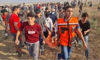 صحة غزّة تُعلن عن تفاصيل الإصابات بالحدود الشرقية للقطاع