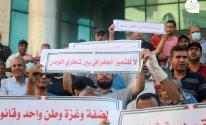 وقفة احتجاجية بغزة للمطالبة بإلغاء التقاعد العسكري القسري