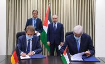 توقيع منحة ألمانية بـ25 مليون يورو لدعم قطاع التعليم في فلسطين