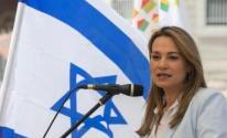 تقديم لائحة ضد رجل بتهمة تهديد وزيرة إسرائيلية بالقتل