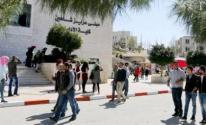 """مجالس الطلبة و""""الشبيبة"""" يعلقون دوام الجامعات الفلسطينية لهذا السبب!"""