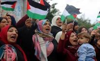 الكشف عن تهديدات بالقتل لمديرة منظمة أمريكية على خلفية تأييدها لفلسطين