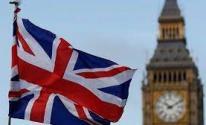 شاهد : جزيرة بريطانية نائية تعرض وظيفة العمر براتب قدره 6500 دولار شهريا