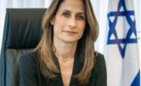 وزيرة اسرائيلية