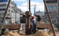 سلطة المياه بغزّة تُعلن منع حفر آبار المياه في كافة المناطق لهذا السبب!