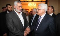 حركة حماس: مواقف الرئيس عباس السلبية تعكس الاستبداد الذي يمارسه