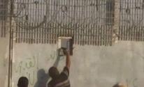 الجدار الحدودي مع غزة