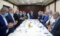الرئيس يترأس اجتماع اللجنة التنفيذية.jpg