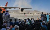 مطار كابل.jpg