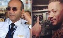 محمد رمضان والطيار
