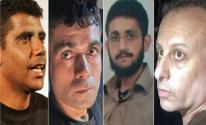 الأسرى الأربعة المعاد اعتقالهم