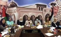 الاتحاد العام للمرأة يعقد اجتماعًا تحضيريًا في جنين