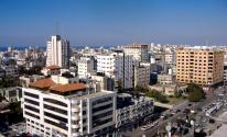 غزة: ورشة عمل بعنوان