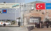 رابط موقع نظام تحديث البيانات الجديد 2021 للسوريين في تركيا