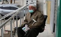 صحة غزّة تُصدر بيانًا مهمًا للمواطنين ذوي المناعة الضعيفة
