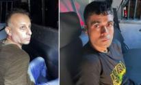 الإعلام العبري: إلقاء القبض على اثنين من الأسرى الفارين من سجن